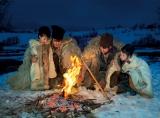 Calendar de perete Rural 2014 - Luna Ianuarie