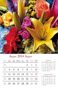 Calendar de perete Flowers 2014 - fila interior